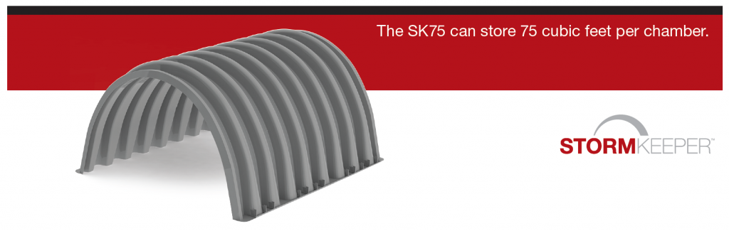 SK75 DETENTION CHAMBER
